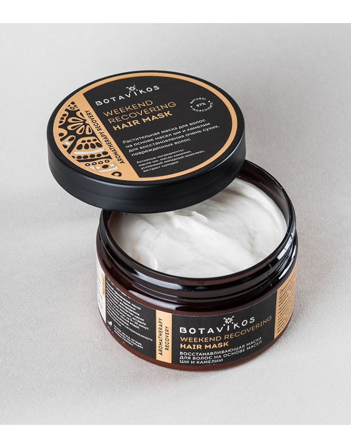 Botanika Weekend Recovering Hair Mask 250ml