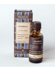 Botanika Burdock natural fatty oil Arctium lappa 30ml