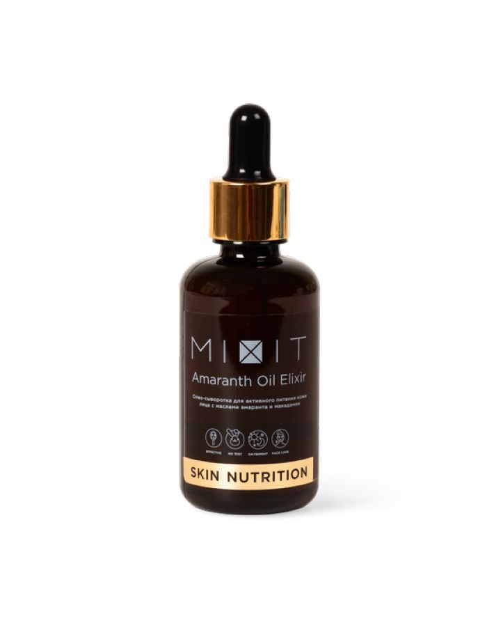 MIXIT Amaranth Oil Elixir 55ml
