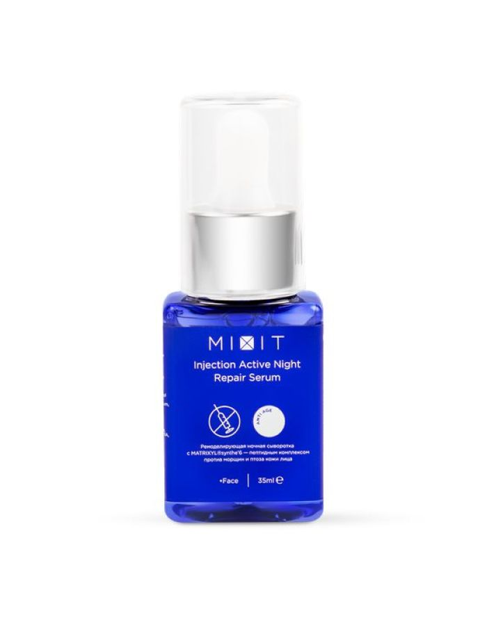 MIXIT Injection Active Night Repair Serum 35ml