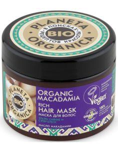 Planeta Organica Organic Macadamia Hair Mask 300ml