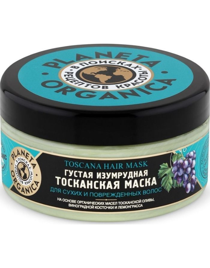Planeta Organica Toscana Hair Mask 300ml