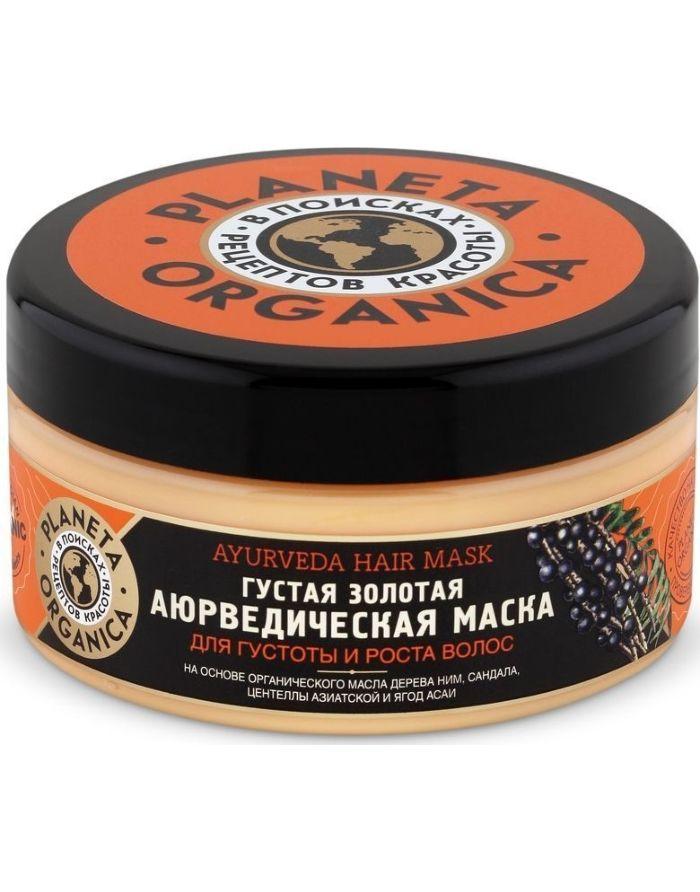 Planeta Organica Маска для волос Густая золотая Аюрведическая 300мл