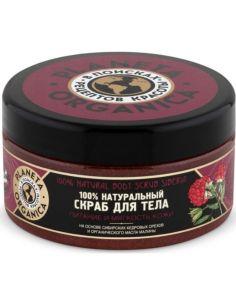Planeta Organica Скраб для тела сибирские кедровые орехи и органическое масло малины 300мл