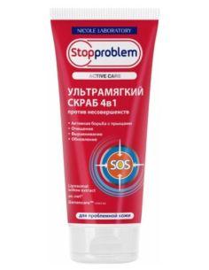 Stopproblem Active Care Ультрамягкий скраб 4 в1 против несовершенств 200мл