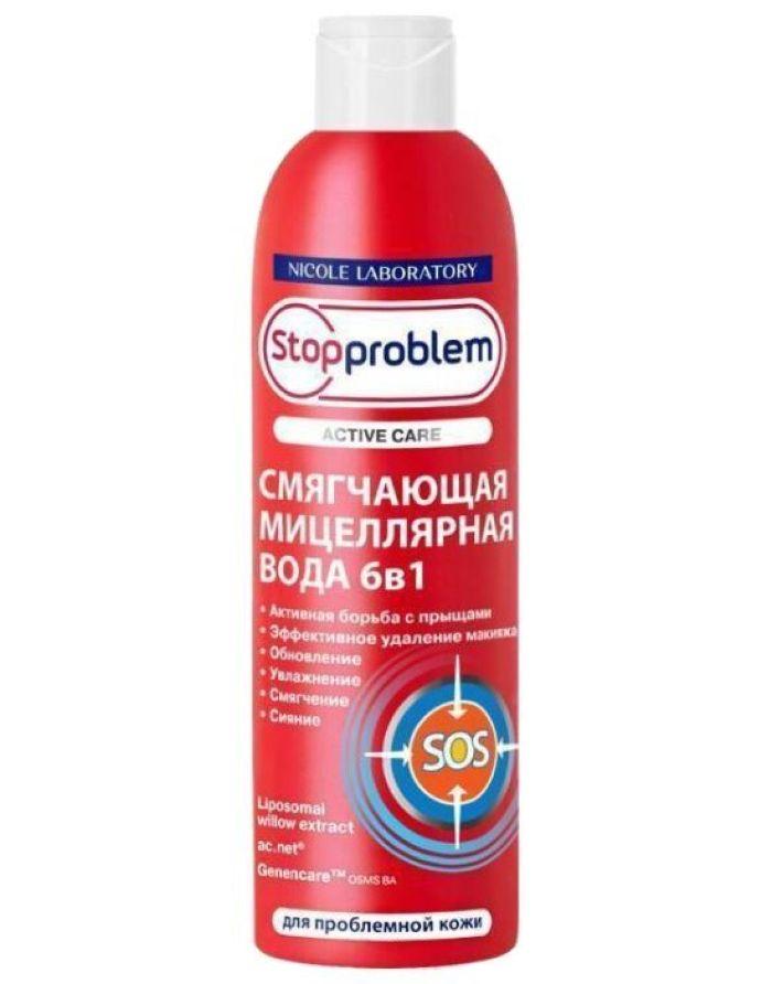Stopproblem Active Care Смягчающая мицеллярная вода 6 в 1 250мл