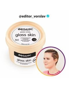 Organic Shop Bloggers Kitchen Cream for care and makeup Soothing radiant Glass skin 5-in-1 from blogger editor_vorslav 100ml
