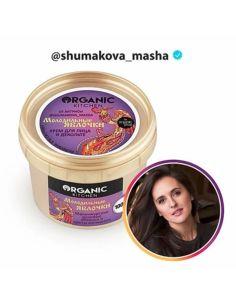 Organic Shop Bloggers Kitchen Крем для лица и декольте Молодильные яблочки от актрисы shumakova_masha 100мл