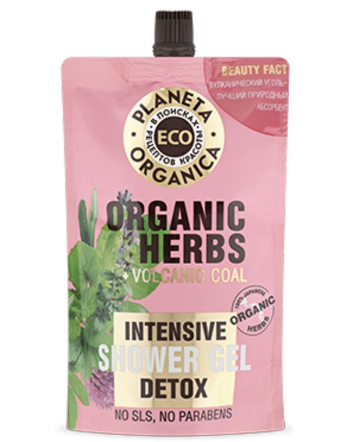 Planeta Organica ECO Organic Herbs Детокс гель для душа 200мл