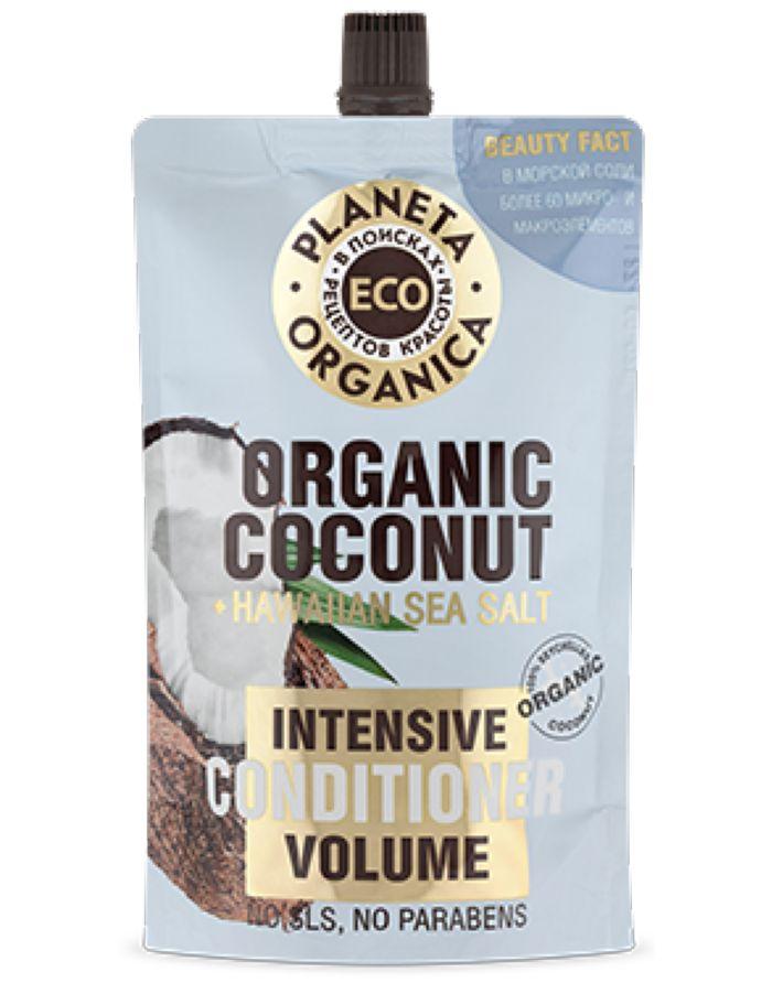 Planeta Organica ECO Бальзам для волос Organic Coconut 200мл