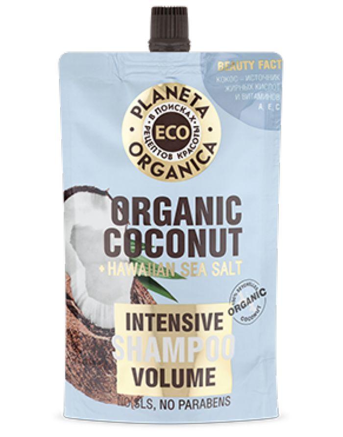 Planeta Organica ECO Шампунь для волос Organic Coconut 200мл