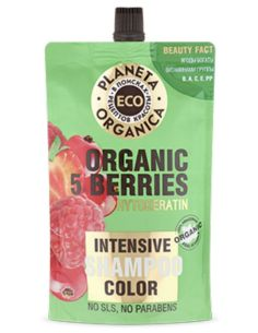 Planeta Organica ECO Шампунь для волос Organic 5 berries 200мл