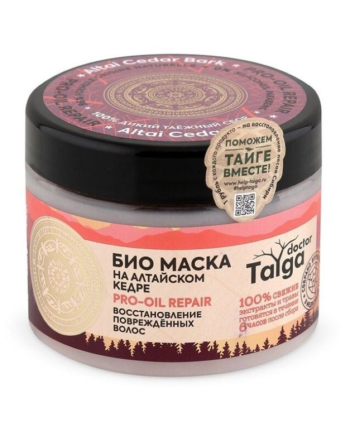 Natura Siberica Doctor Taiga Био маска восстановление поврежденных волос 300мл