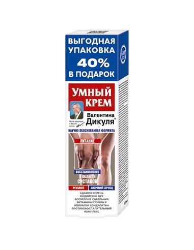 Валентин Дикуль Умный крем (мумие/акулий хрящ) крем для тела 125мл