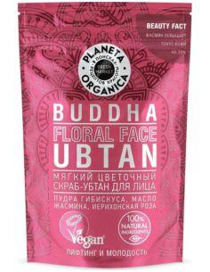 Planeta Organica Fresh Market Buddha Floral Face Ubtan Scrub 100g