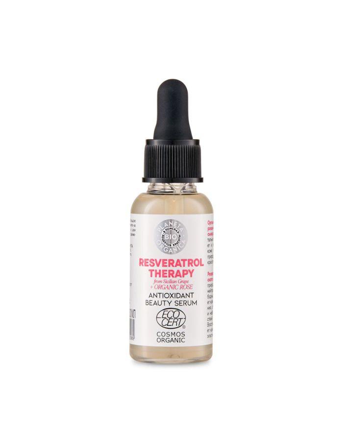 Planeta Organica Organic Certified Resveratrol Antioxidant Beauty Serum 30ml