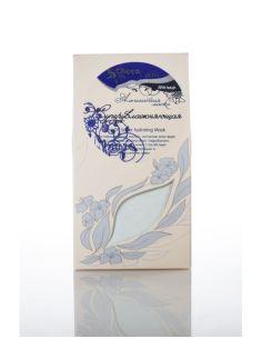 ChocoLatte Альгинатная маска для лица Суперувлажняющая 150мл/50г
