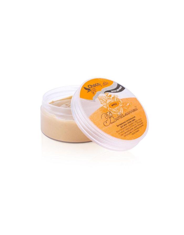 ChocoLatte Маска для лица Витаминный Фреш для улучшения цвета лица 50мл/65г
