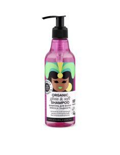 Planeta Organica Hair Super Food Шампунь для волос Блеск и Гладкость 250мл