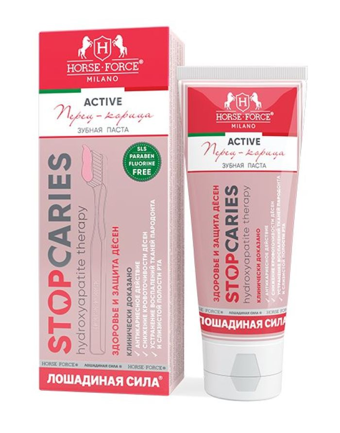 Horse Force Зубная паста StopCaries Hydroxyapatite Therapy Active 60мл