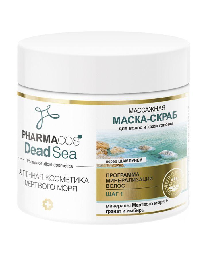 Витэкс PHARMACOS DEAD SEA Маска-скраб массажная для волос и кожи головы 400мл