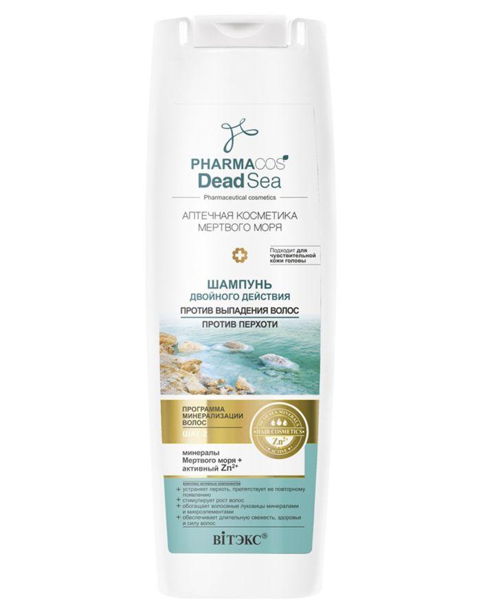 Витэкс PHARMACOS DEAD SEA Шампунь двойного действия против выпадения волос и перхоти 400мл