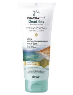 Витэкс PHARMACOS DEAD SEA Крем антицеллюлитный BODY-SLIM для тела 200мл