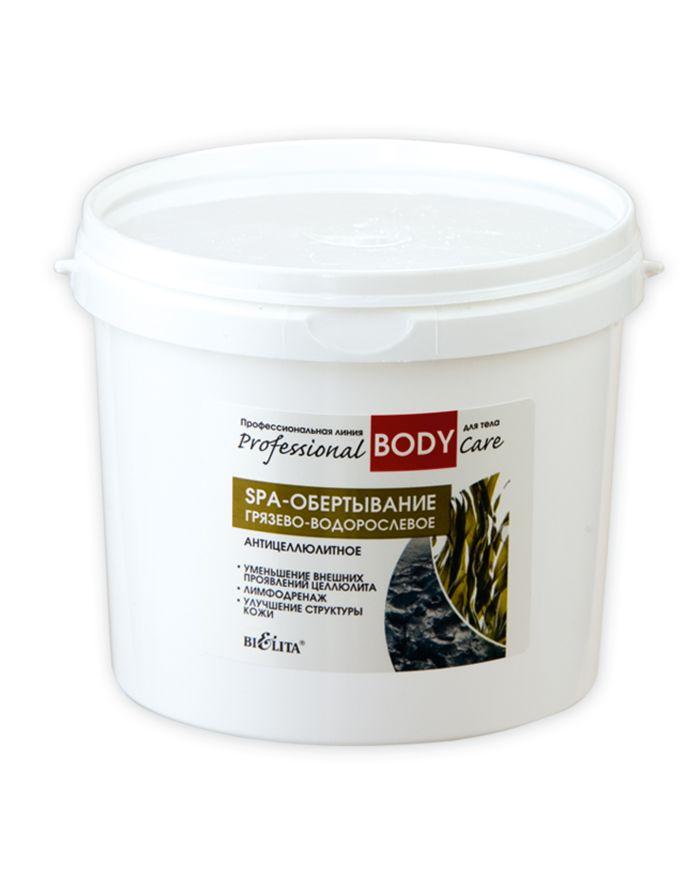 Белита Professional Body Care SPA – обертывание грязево-водорослевое антицеллюлитное 1300г