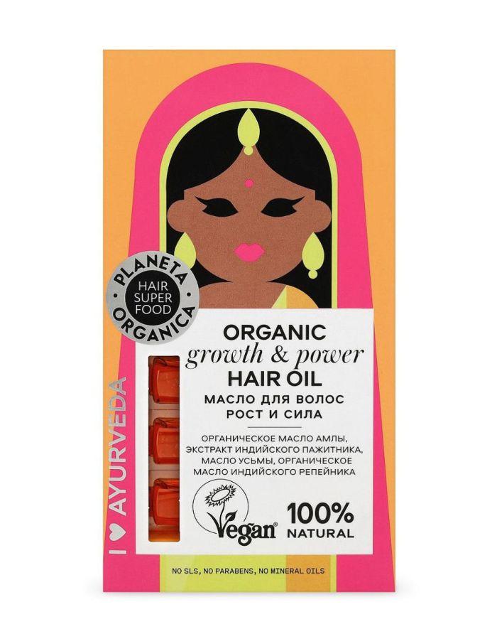 Planeta Organica Hair Super Food Hair Oil Growth and Strength 35ml
