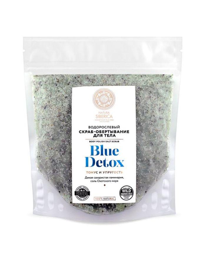 Natura Siberica Body Scrub Blue Detox Водорослевый скраб-обертывание для тела 550г