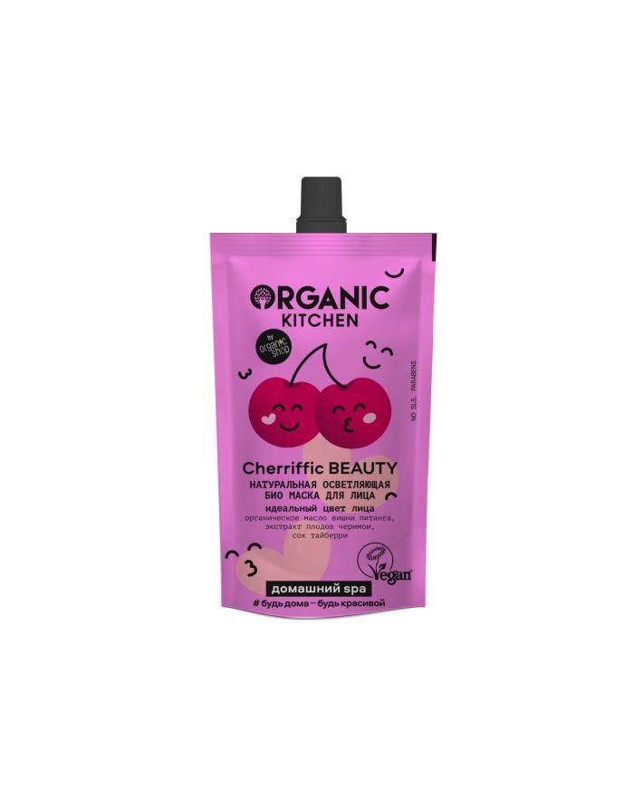 Organic Shop Organic Kitchen Натуральная осветляющая био маска для лица Cherriffic BEAUTY 100мл