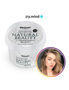 Organic Shop Organic Kitchen Soothing face mask Natural Beauty by y.mind 100ml
