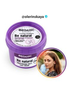 Organic Kitchen Bloggers Крем для лица увлажняющий, матирующий Be natural от актрисы оlerinskaya 100мл