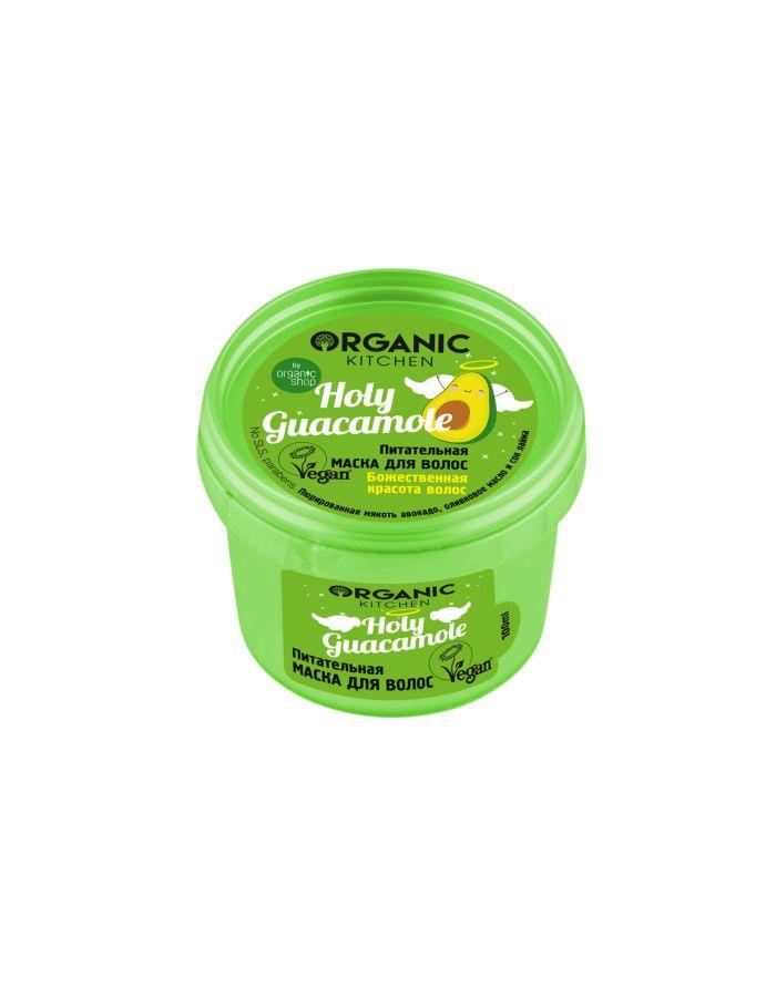 Organic Shop Organic Kitchen Маска для волос питательная Holy guacamole 100мл