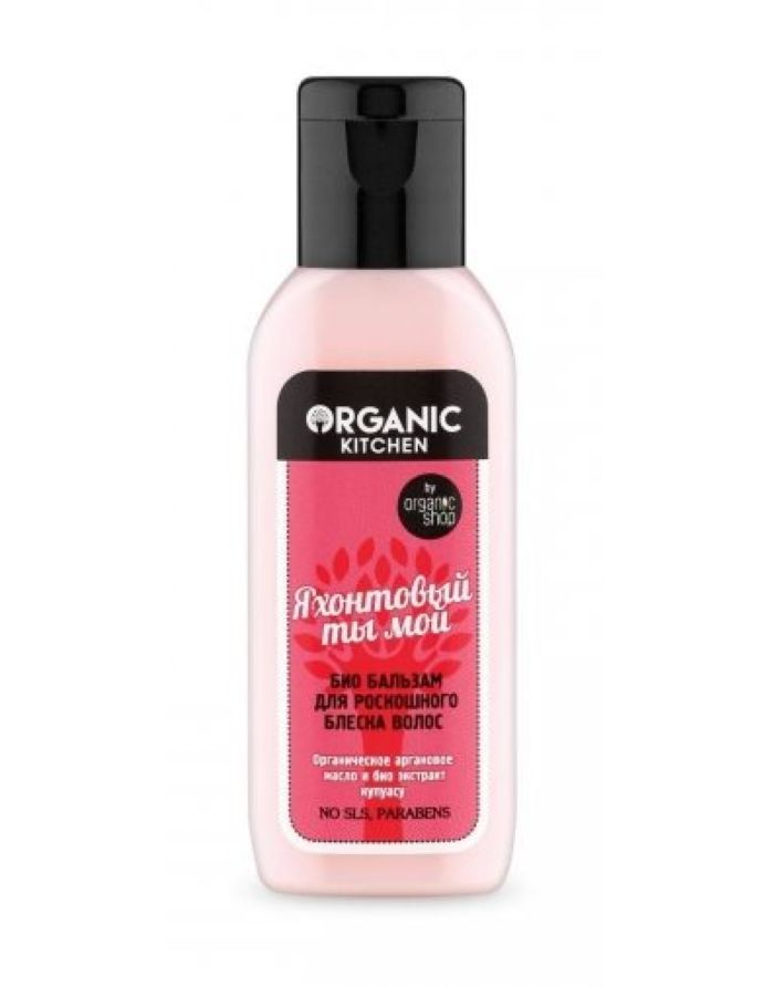 Organic Shop Organic Kitchen Био бальзам для роскошного блеска волос Яхонтовый ты мой 50мл