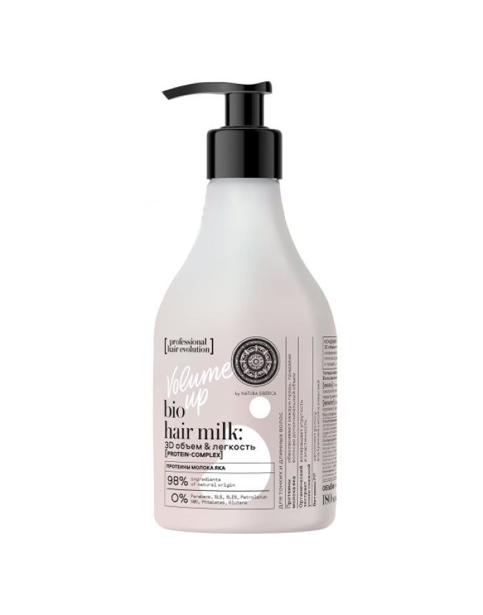 Natura Siberica Hair Evolution Кондиционер- молочко VOLUME UP. 3D объем и легкость 180мл