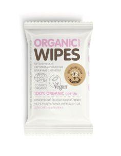 Organic shop Organic Wipes Certified Makeup Remover 20pcs
