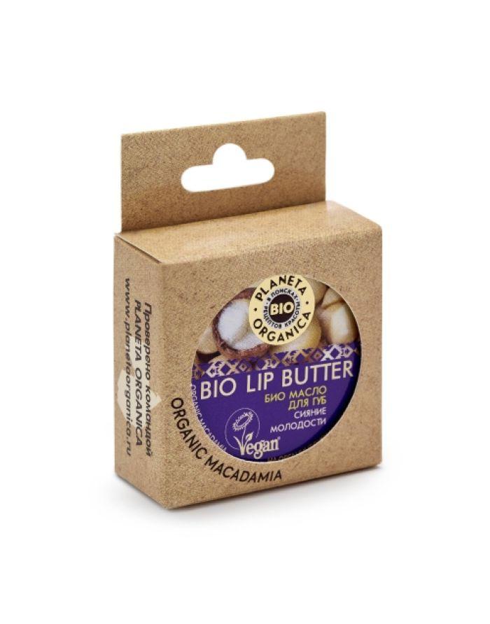 Planeta Organica Organic Macadamia Bio Lip Oil for youthful glow 15ml
