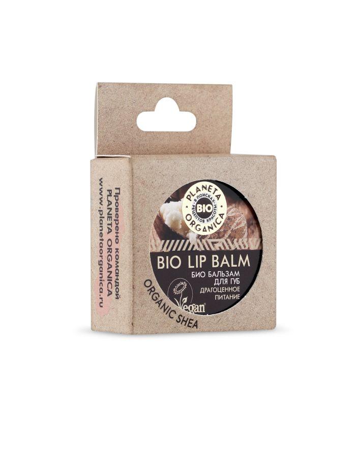 Planeta Organica Organic Shea Bio Lip Balm Precious Nourishment 15ml