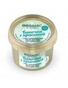 Organic Shop Organic Kitchen Исполнение желаний Маска для лица Супер увлажняющая Баночка с красотой 100мл