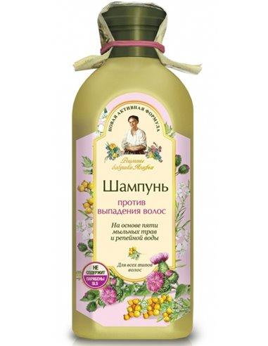 Agafia's Shampoo Anti-hair loss 350ml