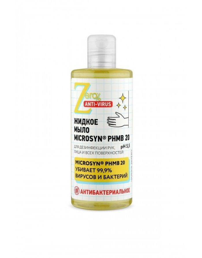 Zero Antibacterial liquid soap Tea tree 300ml