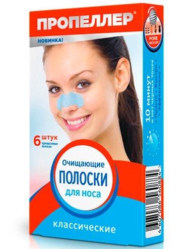 ПРОПЕЛЛЕР Очищающие полоски для носа классические 6 шт