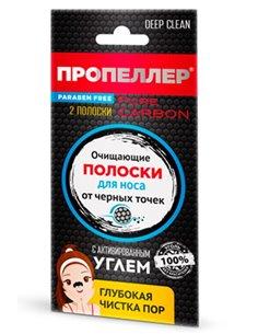 ПРОПЕЛЛЕР Очищающие полоски для носа с активированным углем 2шт
