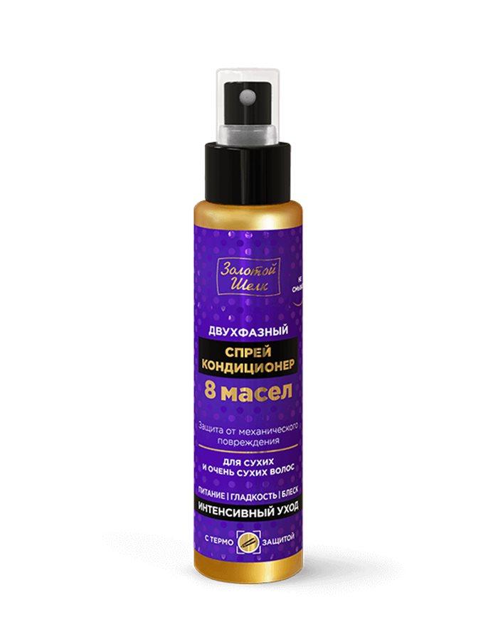 Zolotoy Shelk Two-phase spray-conditioner 8 oils 100ml