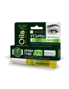 Zolotoy Shelk USMA leaf oil for eyebrow growth 7ml
