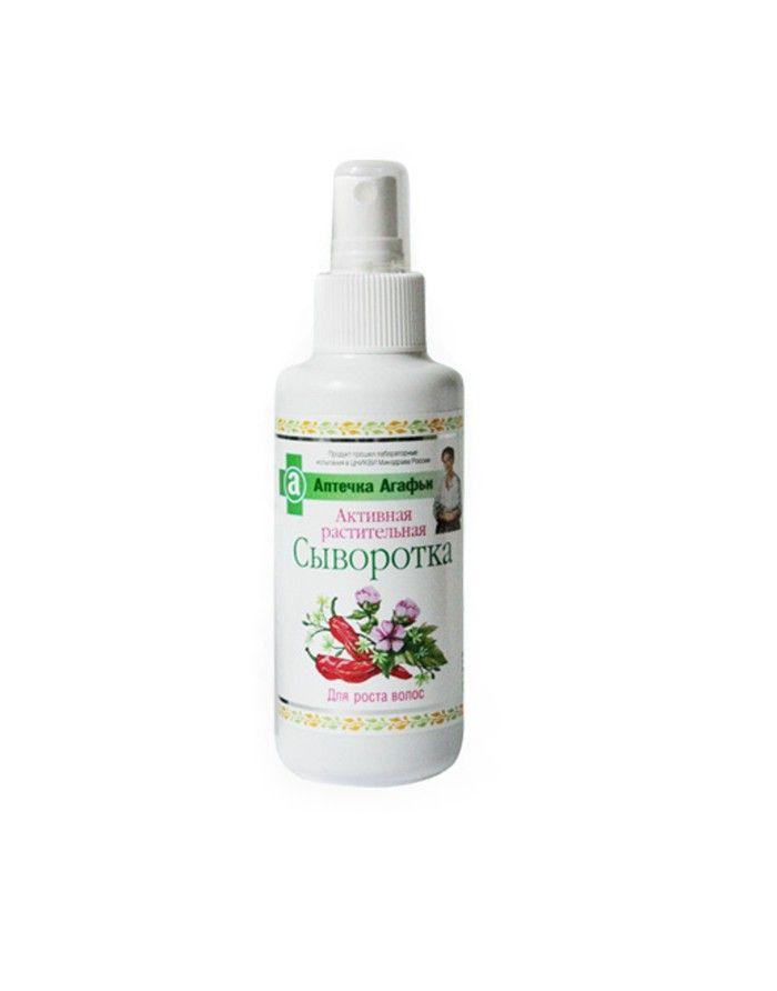 Agafia's Active herbal hair Serum for hair grow 150ml