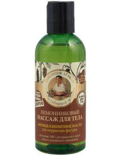 Agafia's Anti-Cellulite Schisandra Lemongrass Body Oil 170ml