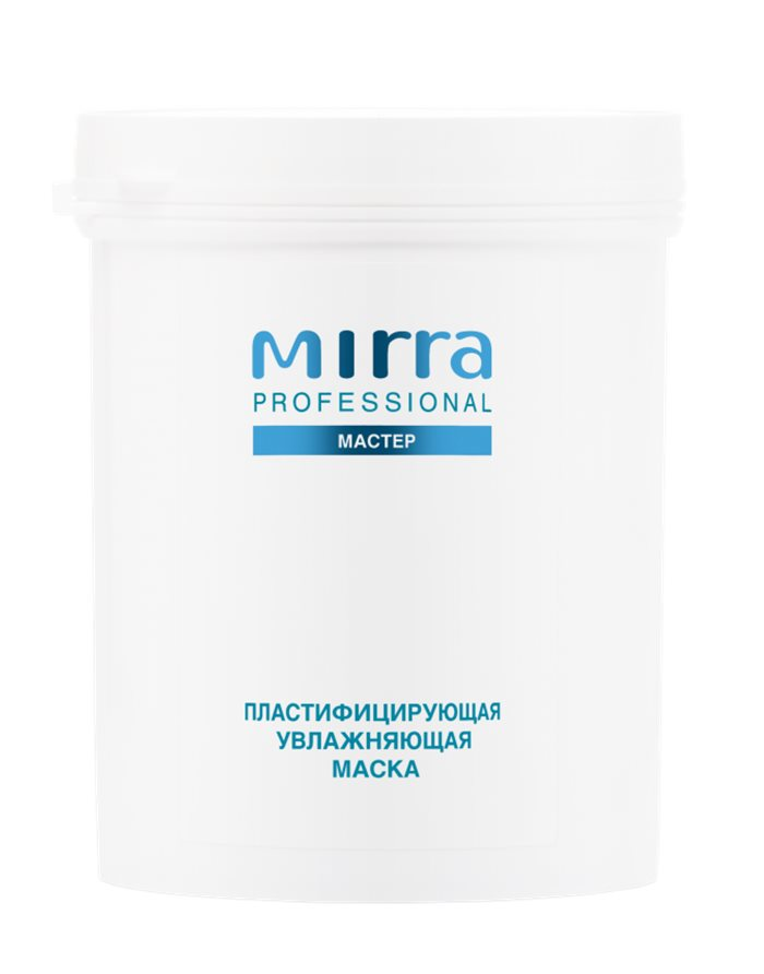 Mirra PROFESSIONAL Пластифицирующая увлажняющая маска 200г