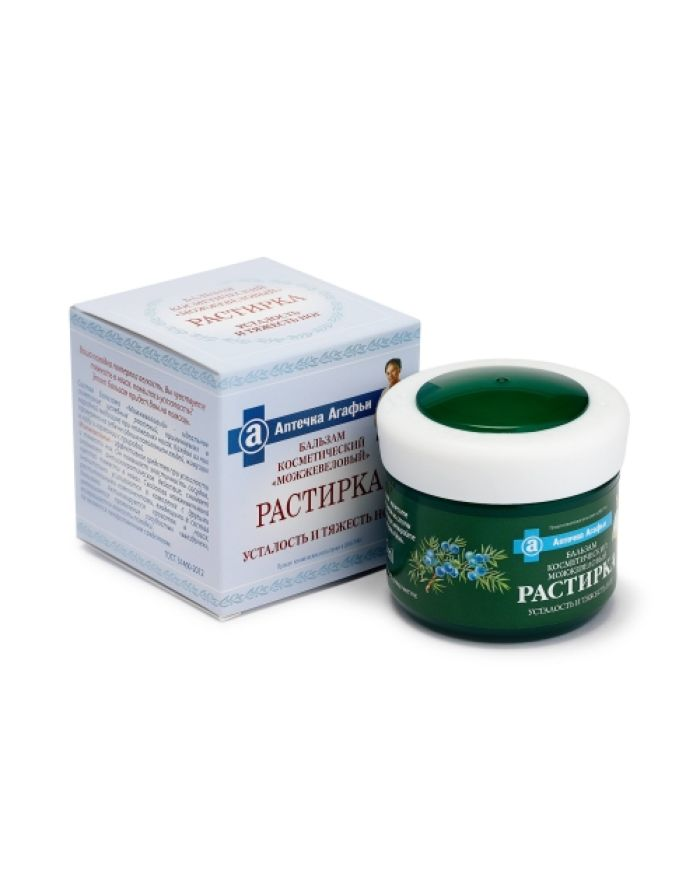 Agafia's Balm cosmetic Juniper for Tired and Sore Feet 75ml